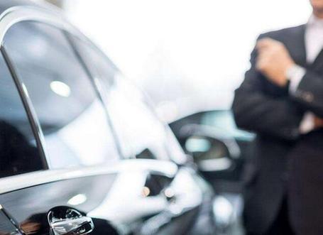 汽车销售管理办法