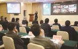 多个项目会后谋划深度合作 温州文化产业投融资对接活动效应凸显