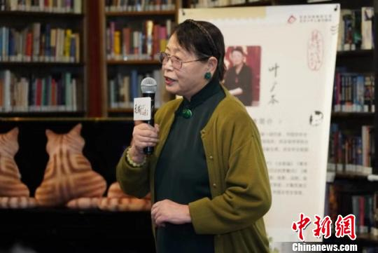 作家叶广芩再推儿童文学作品 《花猫三丫上房了》展京味童趣