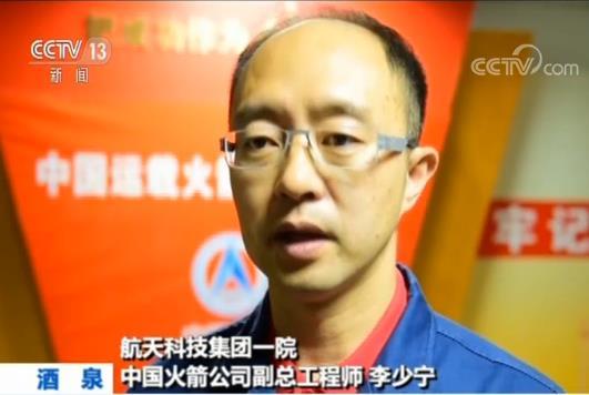 """从三个""""新""""看中国航天""""国家队""""首次采用纯商业化模式执行的商业航天发射"""