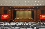 拼出速度!南京市鼓楼区假期开动员大会部署二季度工作