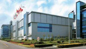 中芯国际集成电路制造有限公司
