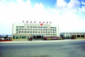 许昌远东传动轴股份有限公司