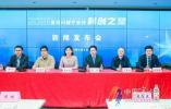 """九大政策和资本""""礼包""""寻找""""科创之星"""" 宁波企业看过来"""