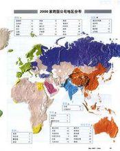 2007年的世界跨国公司分布图