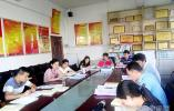 江西生物科技职业学院动物科学系党支部召开习近平新时代中国特色社会主义思想专题学习会