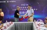 大数据+智慧公安!中国刑事警察学院公安情报学专业和重庆这家大数据公司签约