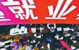 """浙江出臺穩就業新政 為困難企業送出百億元""""紅包"""""""