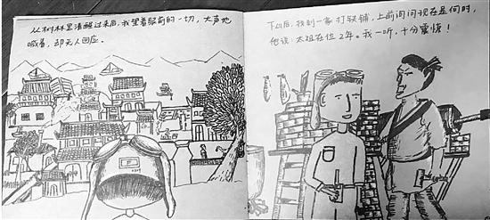 """大人们常嚷嚷的""""理想"""" 小学五年级娃画了出来"""
