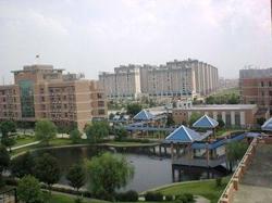 宁乡县第一中学