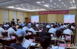 全市政法领导干部专题学习习近平新时代中国特色社会主义思想