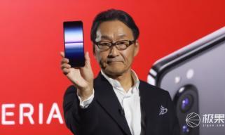 全球首款4K+90Hz手机!索尼Xperia 1 II新机发布,支持5G