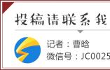 淄博淄川农商行吃25万罚单 因未按规履行客户身份识别义务