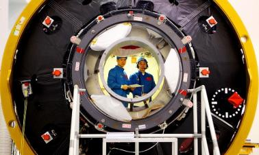 Experiment module of China's space station completes propulsion tests