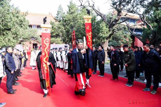 孔庙和国子监博物馆举行祭孔大典
