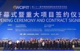 创新工场人工智能工程院和创新奇智入驻重庆