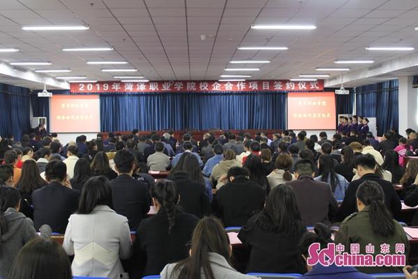 职教新动力:菏泽职业学院再添六家二级学院