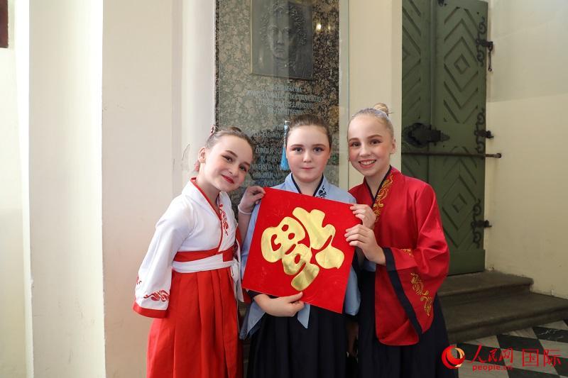 波兰弗罗茨瓦夫欢庆中国春节