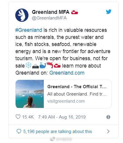 特朗普想买下格陵兰岛 格陵兰外交部回应:不卖