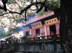 灵隐寺的第三重殿——药师殿