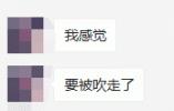 """90斤的妹子高喊""""我要被吹走了!""""杭州刮起6级大风 雷雨也要安排上了!"""