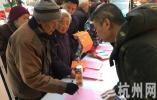 杭州天然氣有限公司為八十歲以上困難老人免費換管