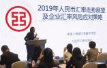 """跨境金融为浙商""""出海""""保驾护航"""