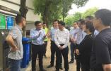 江苏省政协学习委员会组织委员调研学习我省城市管理和宜居城市建设工作
