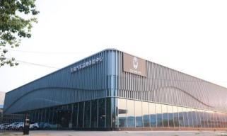 """打造中国汽车品牌渠道""""新标杆"""" 长城汽车首家品牌体验中心开业"""