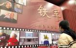 六集文献纪录片《铁军》在盐城举行首映仪式