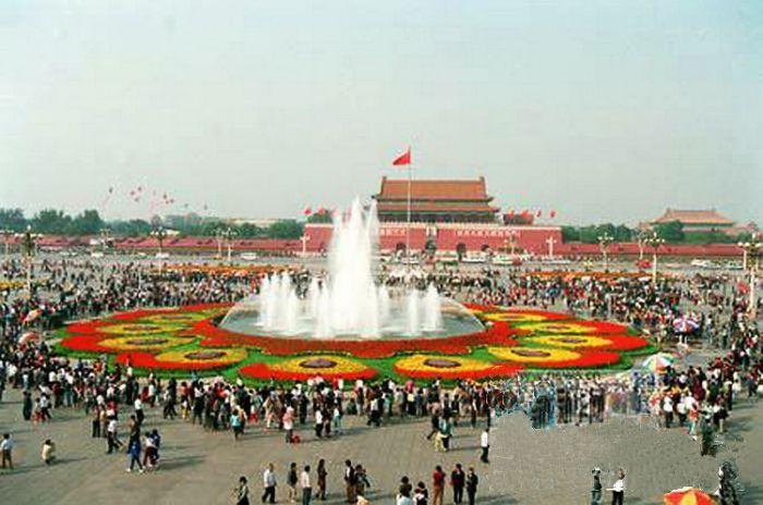 1992天安门广场国庆花坛
