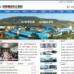 中國煤炭科工集團有限公司
