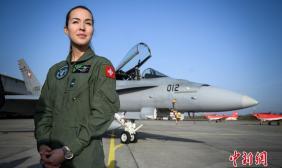 瑞士空军迎首位女战机飞行员 高颜值吸睛