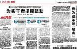 浙报关注德清氢谷新能源汽车产业园项目开工