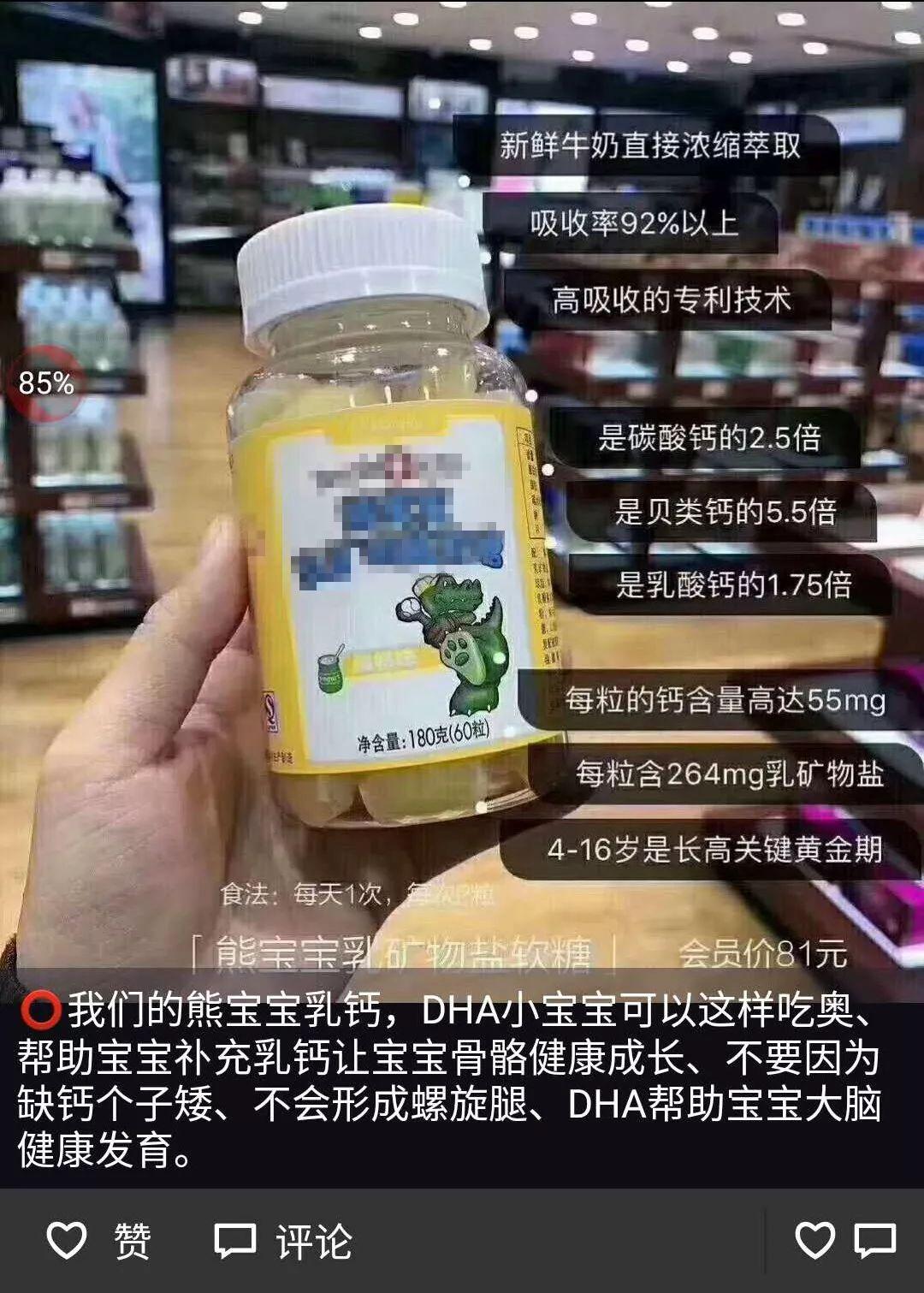 江苏一老师向家长推销高档保健品 不买就打孩子?