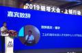 工信部联合火币中国等三单位编写《2019年中国 区块链 产业...