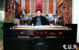 """这把乐器全球独一无二,56音共""""筑""""中国梦"""