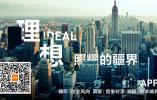 李彦宏:百度人工智能技术无处不在,不仅是推动新业务