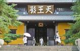 """天童寺昨迎来灾后第一批游客 局部区域仍在""""疗伤"""""""