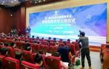 """第二届山东政务新媒体年会召开 """"海报""""政务号正式上线"""