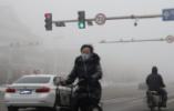 烟台发布大雾黄色预警,部分地区能见度不足200米