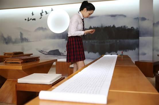吕楚涵为母亲手书《金刚经》