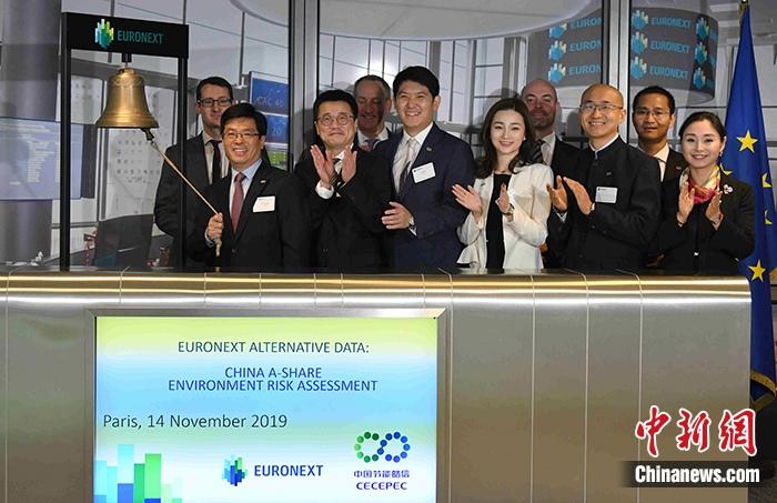中国A股环境风险评估数据在泛欧证券交易所上线