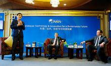 李彦宏、比尔·盖茨和马斯克对话技术图片