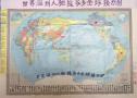 """世界温州人战疫""""爱心地图""""被国家博物馆收藏"""
