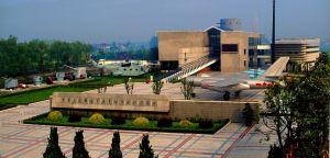 中国人民解放军海军诞生地纪念馆