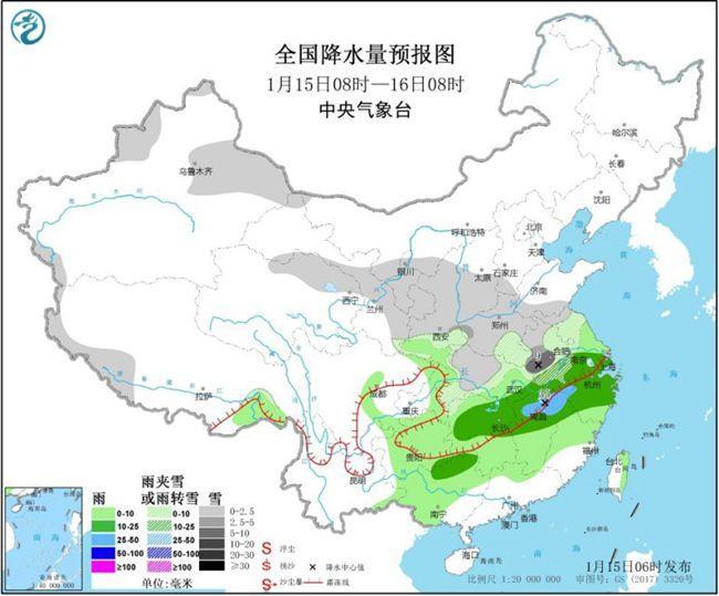 大范围雨雪过程波及超13省份 华北等地霾天气发展