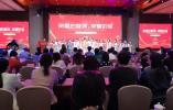 《亲爱的婺城,亲爱的你》全球首发 著名音乐人陈越再为家乡谱新歌