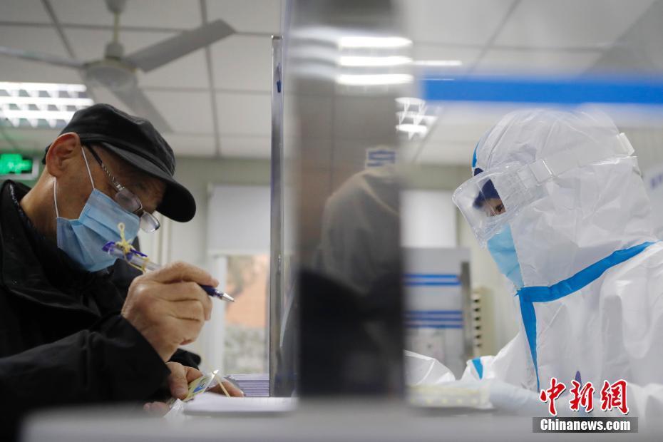 上海发热门诊安全有序