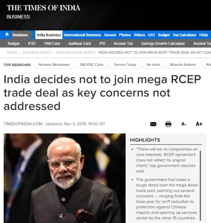 印度决定不加入RCEP,应该怎么看?